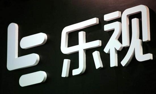 乐视网:一季度亏损1.77亿元 营收同比下降70.54%