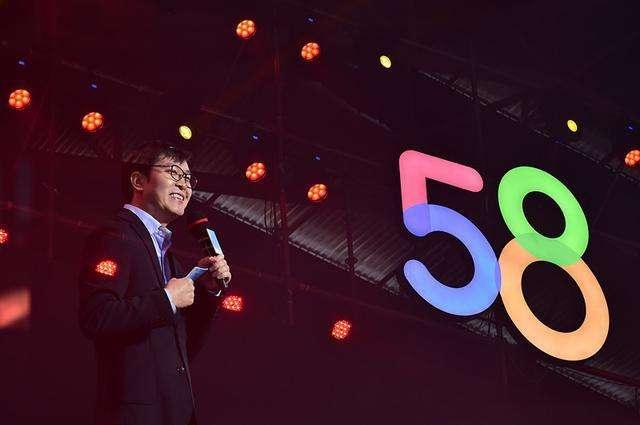 58同城发布90后青年职场生活报告:互联网行业薪资10146元