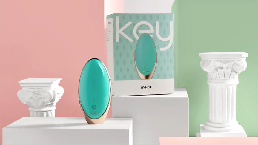 美图发布meitukey皮肤检测仪:主打智能美肤,售价998元