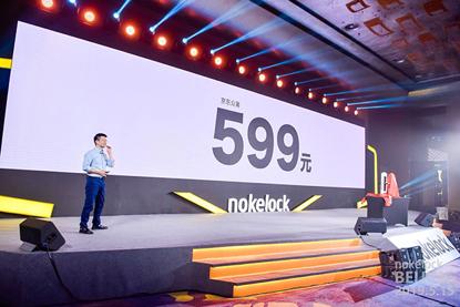 nokelock X1智能门锁发布:可自发电 京东众筹价599元