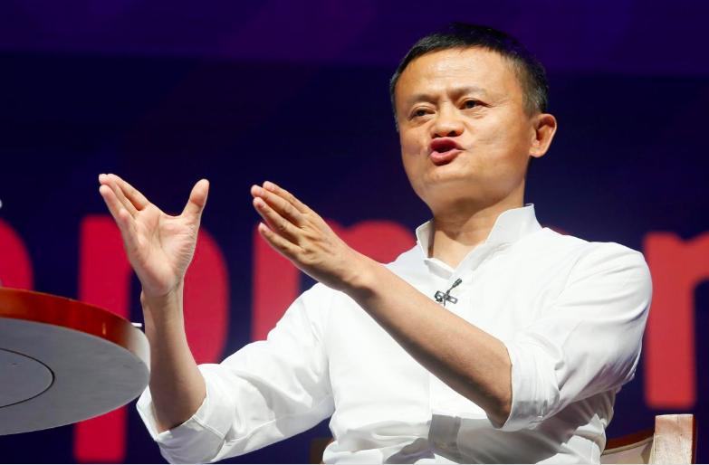马云:创业初期 我们唯一的竞争资本就是如何看待未来