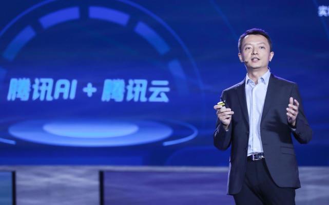 腾讯钟翔平:共建以人为中心的智慧出行生态