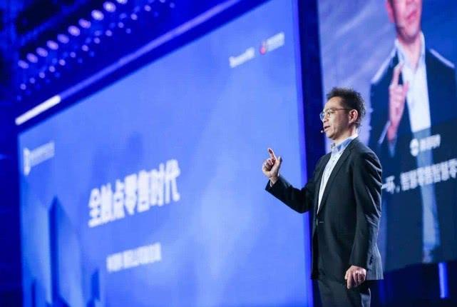 腾讯林璟骅:零售将进入以用户为中心的数字化全触点时代