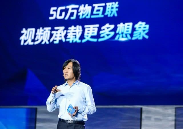 腾讯孙忠怀:5G时代在线视频将开启真正的下半场