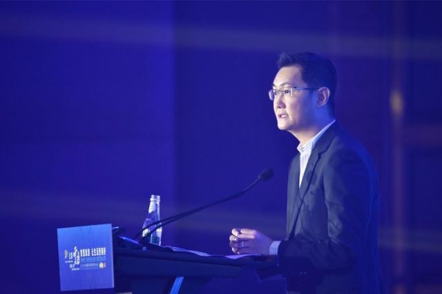 腾讯马化腾:如果不在关键技术上下苦功夫,数字经济难以为继