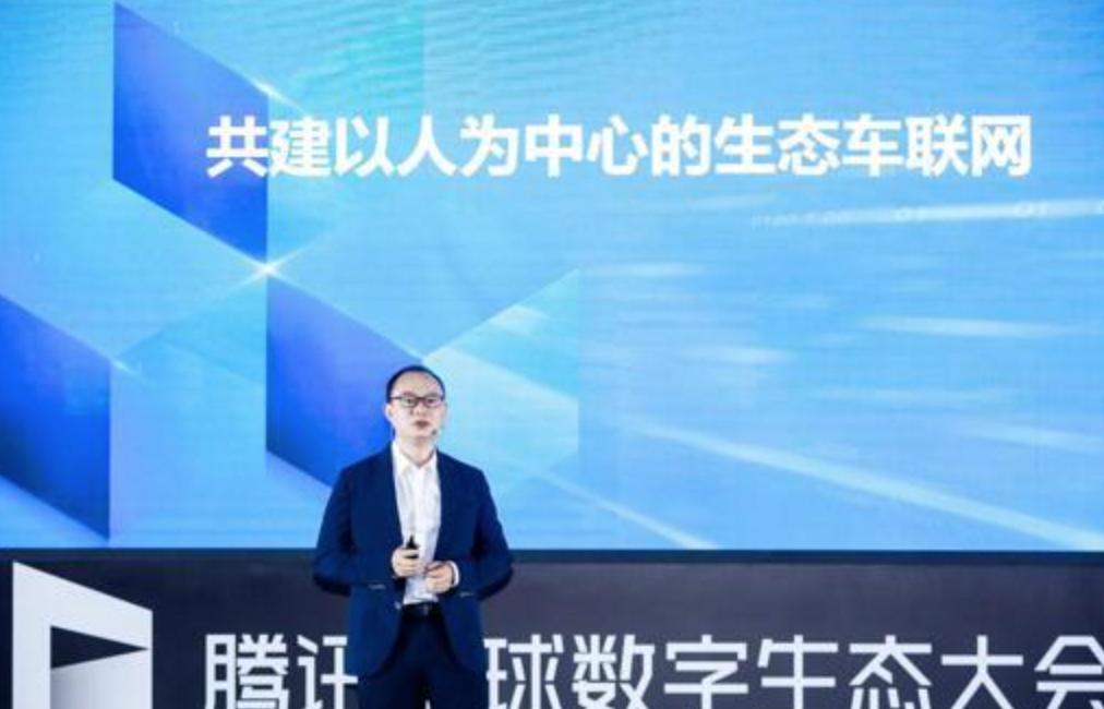 腾讯发布车载微信,预计2019年内将有车型落地