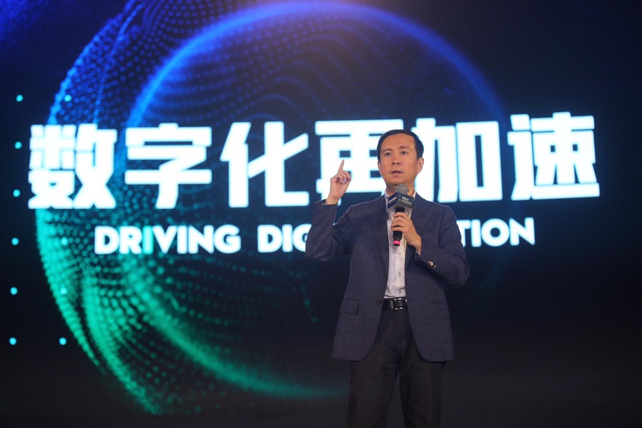 """?张勇:未来1-2年内物流行业将向""""数智化""""转变"""