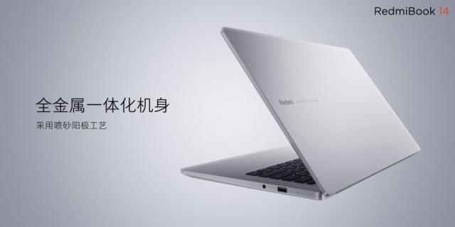 Redmi发布首款?#22987;?#26412;RedmiBook 14,3999元起售