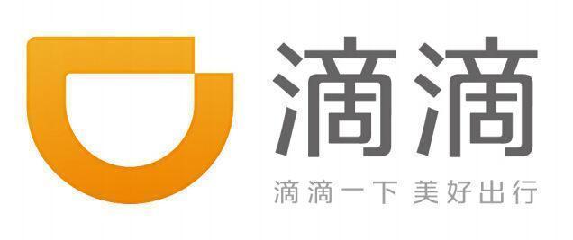 外媒:日本丰田或与滴滴合资组建汽车租赁公司