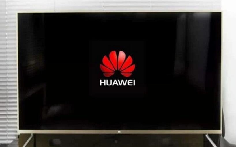 华为大屏电视新动向:将推出55吋/65吋两大型号 预计秋季上市