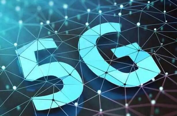 工信部向4家發放5G商用牌照 中國進入5G商用元年