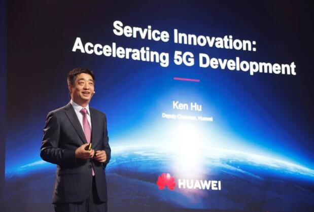 华为胡厚崑谈5G:过去10年投入金额达40亿美元