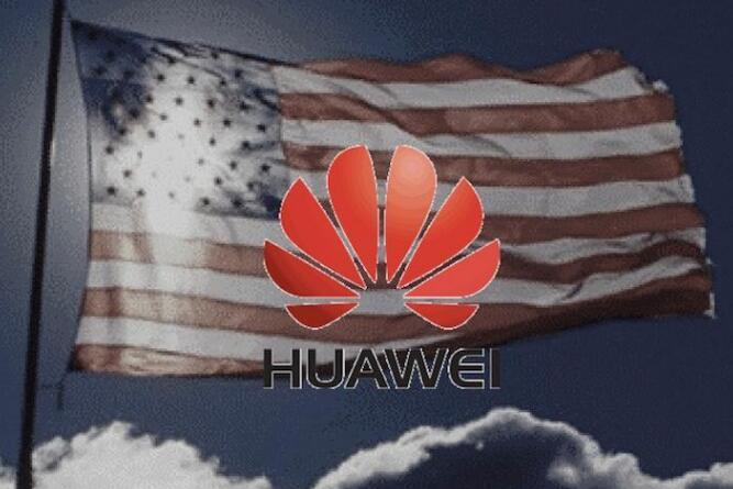 特朗普:美國企業將被允許繼續向華為出售產品