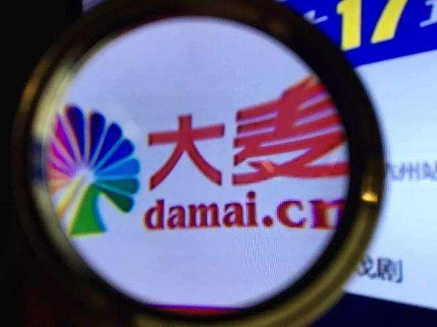 大麥網與ChinaJoy達成三年戰略合作 開票首周票房同比提升近5倍