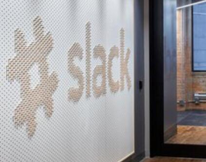 Slack首席执行官谈竞争:并未将微软的影响力视为一种威胁