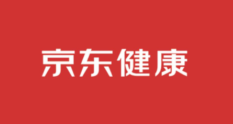 京东宣布人事任命 辛利军担任京东健康CEO
