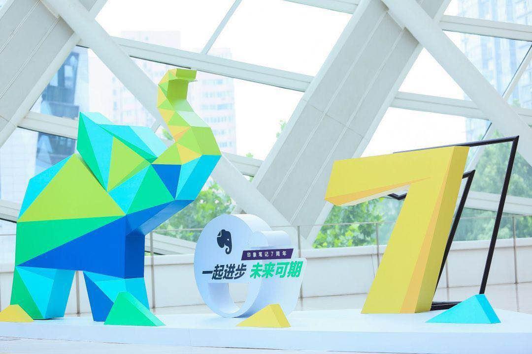 印象筆記唐毅:獨立發展一年來,公司迎來最快發展速度