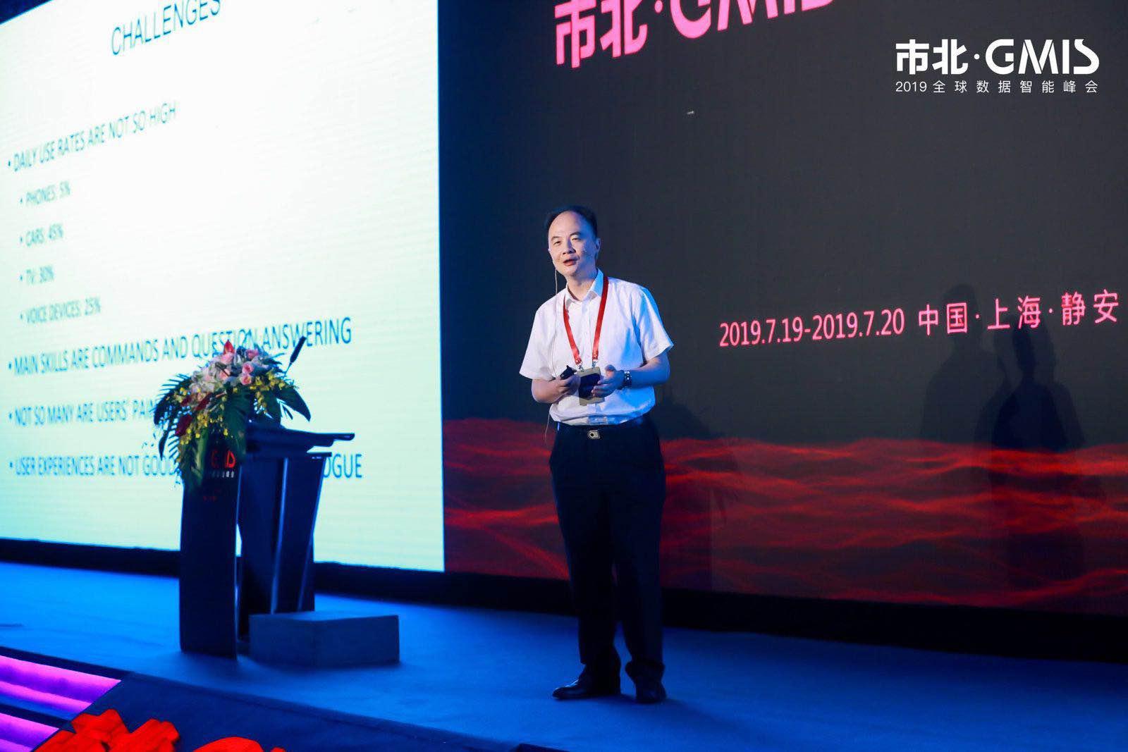 字節跳動AI實驗室負責人李航:設計對話系統的四條原則