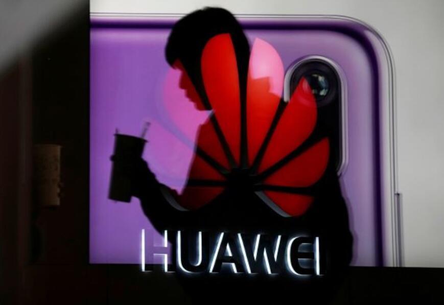 白宮擬邀請高通、微軟等科技企業 共商華為解禁事項