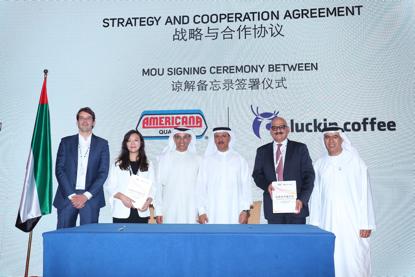 瑞幸咖啡和Americana集团战略合作 共同开拓大中东及印度业务