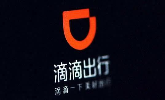 豐田汽車投資滴滴6億美元,拓展智能出行服務領域合作