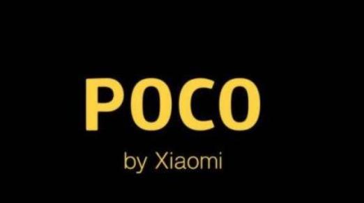 外媒:小米印度市場手機品牌POCO或被取消
