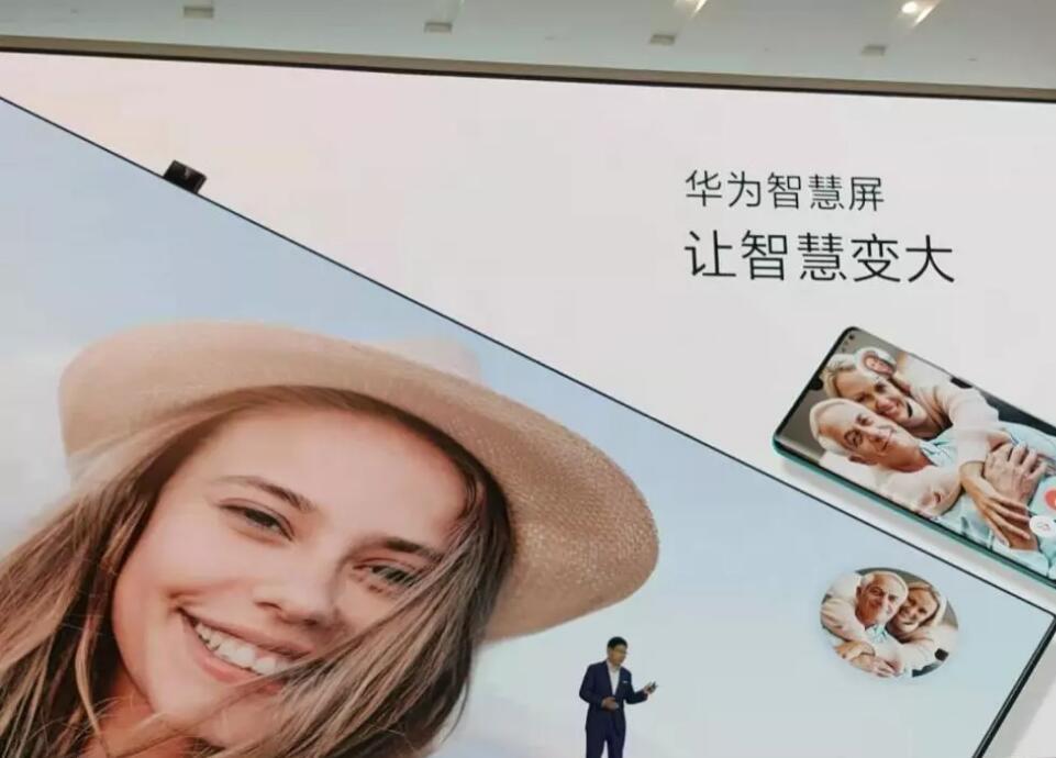 華為發布智慧屏戰略 產品搭載鴻蒙系統、自研芯片 于9月上市