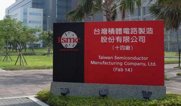 臺積電大舉招募3000人 應對晶片供應和技術開發需求