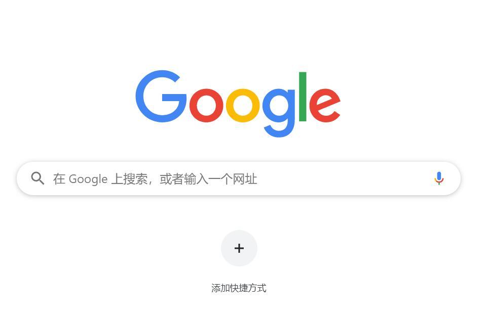 為應對歐盟新規 谷歌從2020年將不再強制綁定Android默認搜索引擎