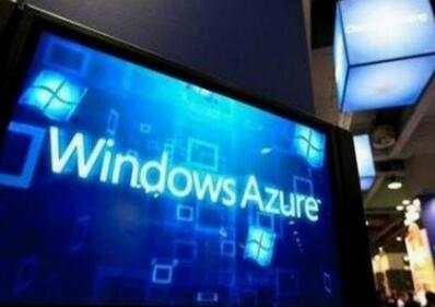 微軟成立Azure安全實驗室 找出漏最高獎勵30萬美元
