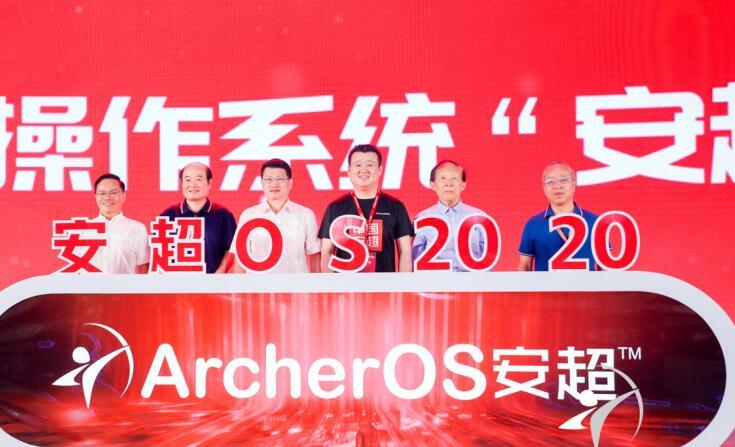 华云发布首款国产通用型云操作系统安超OS?