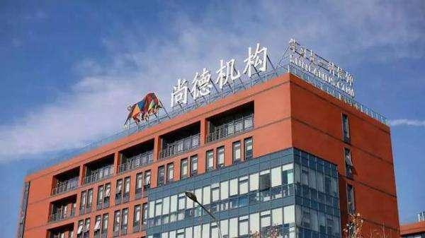 尚德机构COO杜铮:在线教育下半场的关键在于释放供给侧红利