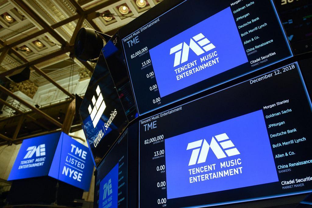 消息稱騰訊音樂遭國家市場監管總局大規模反壟斷調查