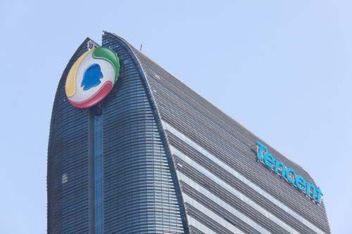 騰訊:理財通總客戶資產超過8000億元