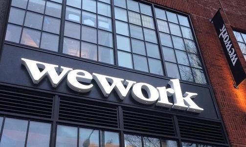 共享辦公企業WeWork提交IPO招股書:最高融資10億美元