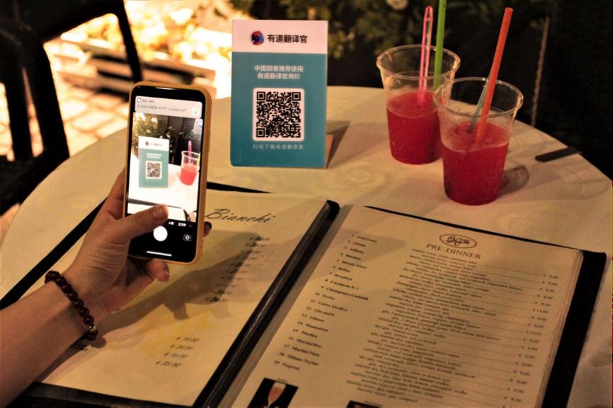 有道翻译官落地美国、日本等国  游客扫码可免费使用翻译服务