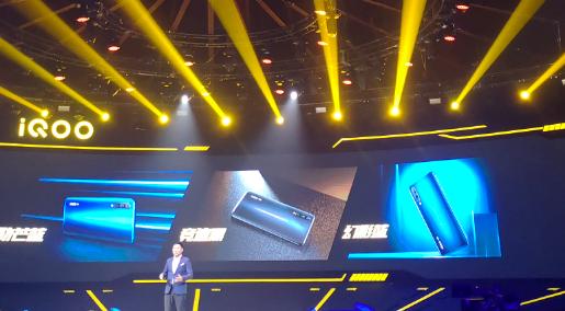 vivo首款5G手机发布 iQOO Pro 5G版3798元起