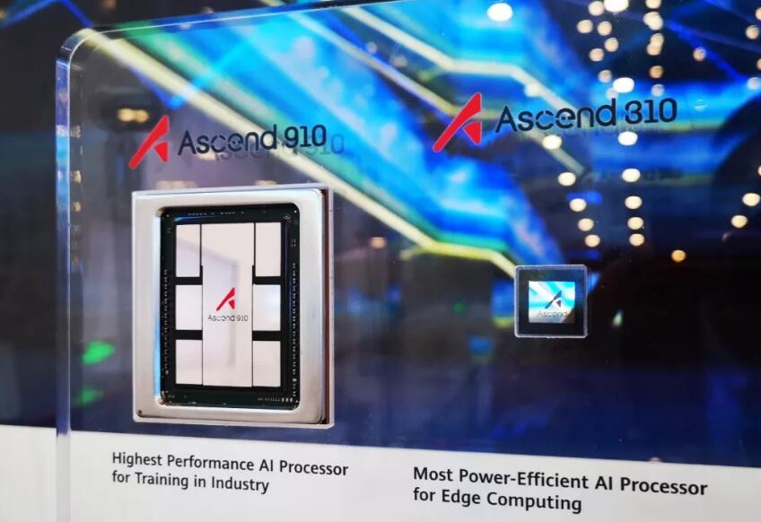 华为发布业界算力最强AI芯片Ascend 910 构建全栈全场景AI解决方案