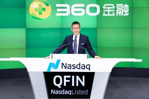 360金融CEO徐军辞职 吴海生接任