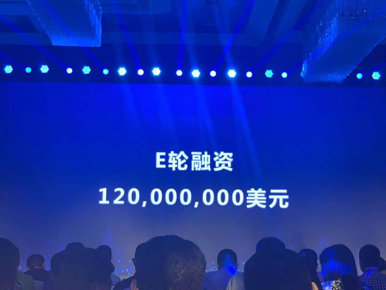 销售易宣布获得腾讯投资的1.2亿美元E轮融资