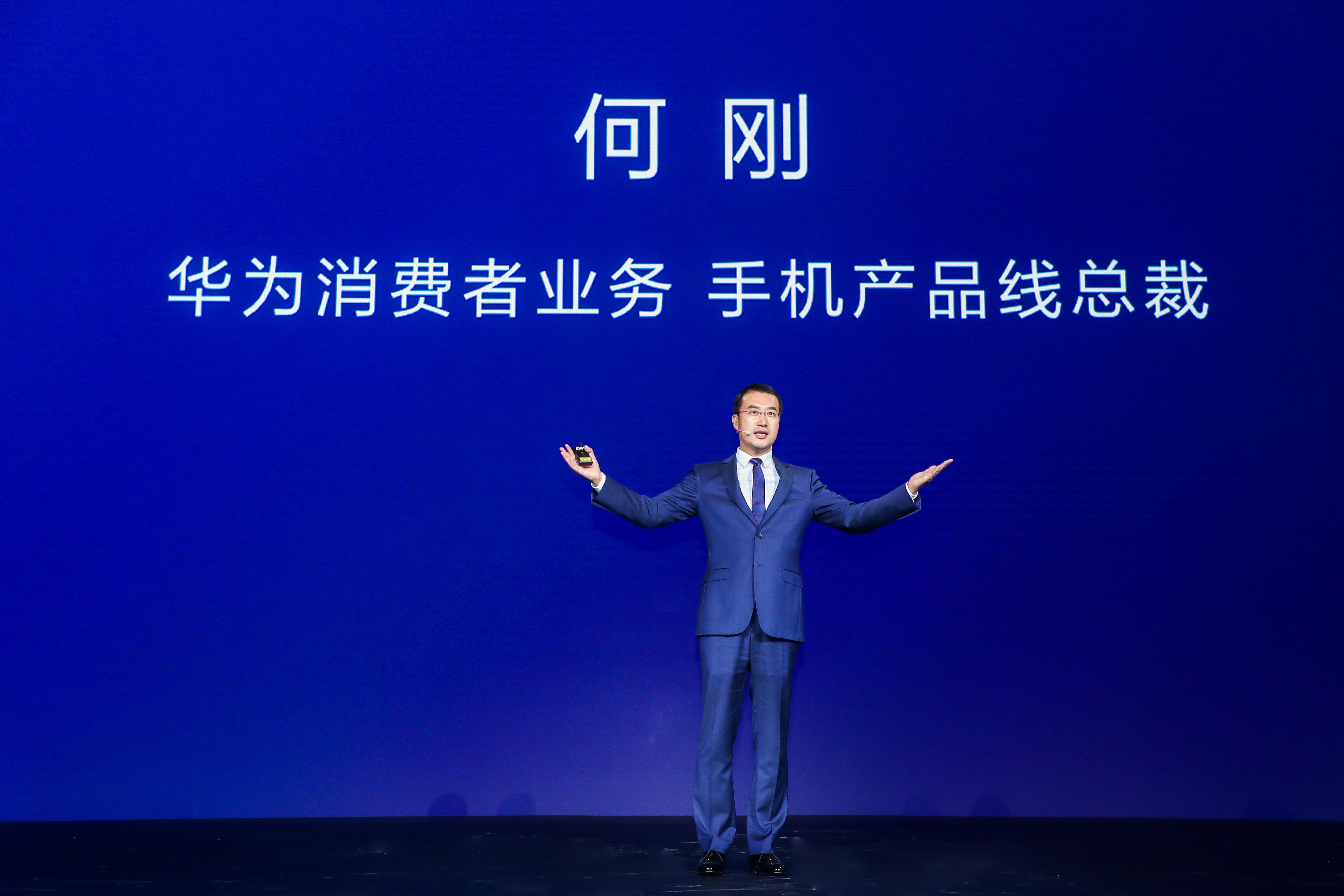 华为何刚:畅享系列2019年将冲刺4000万台国内目标 畅享10 Plus担当重任