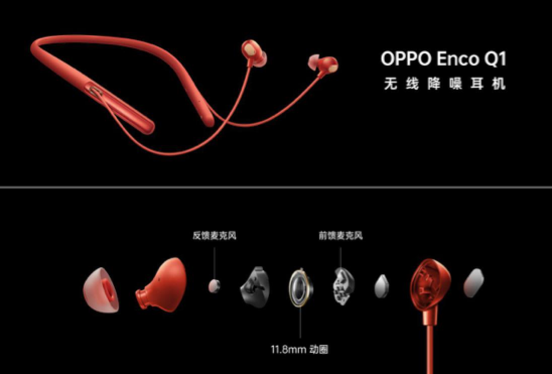 OPPO Reno2正式发布:主打防抖视频拍摄k彩娱乐平台注册点登入售价为2999元
