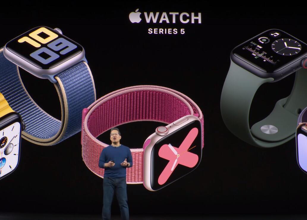 苹果Apple Watch 5发布 新增屏幕常亮功能 最高售价11199元