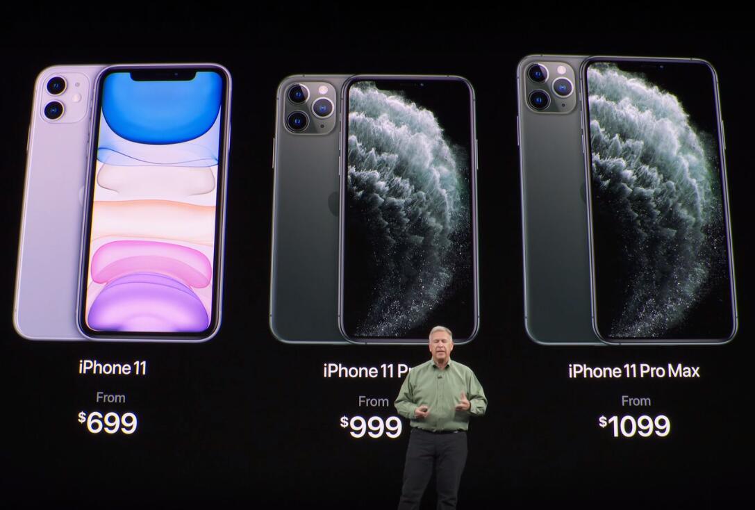 苹果iPhone11、iPhone11 Pro、iPhone11 Pro Max发布 起售价5499元 最高12699元