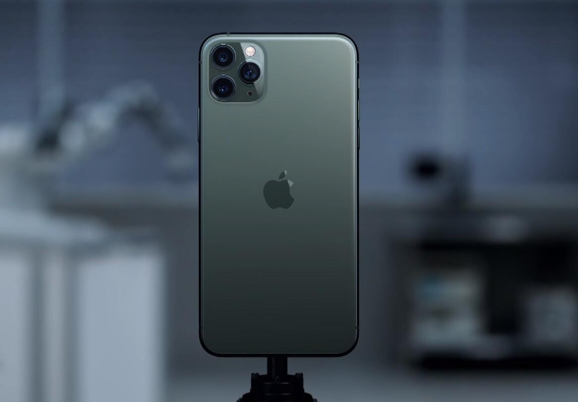 iPhone 11发布后苹果股价上涨1.18% 三摄被吐槽成厨卫燃灶