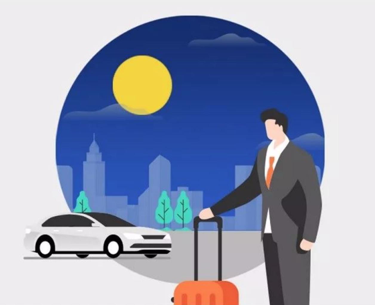 滴滴将投入2300万司机补贴,增加中秋期间车辆供给