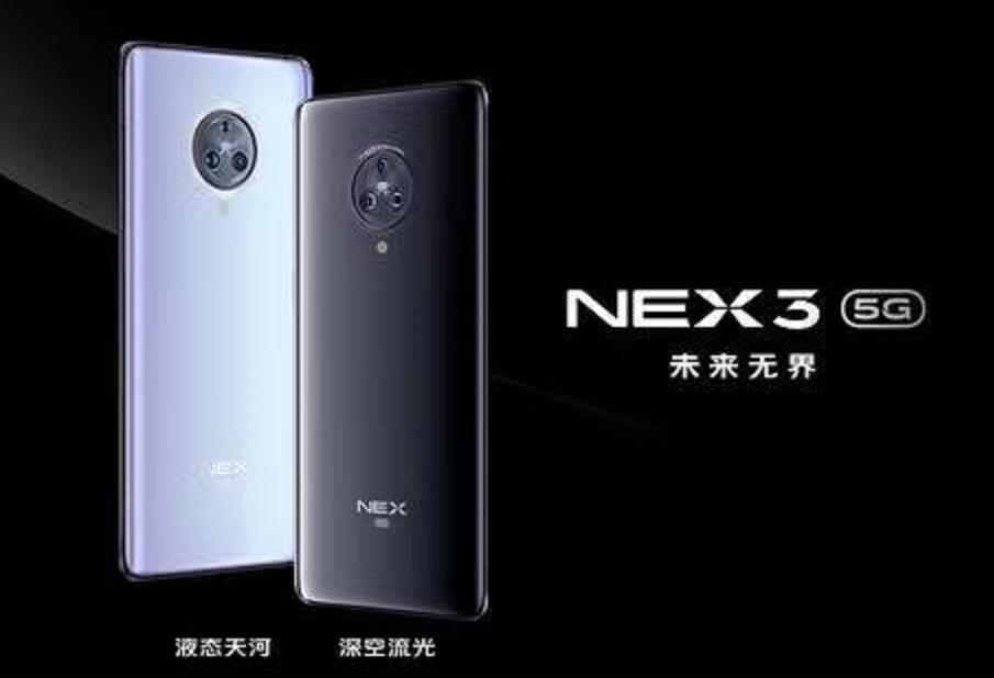 vivo NEX 3系列发布 瀑布屏+隐藏压感键 5G版起售价5698元