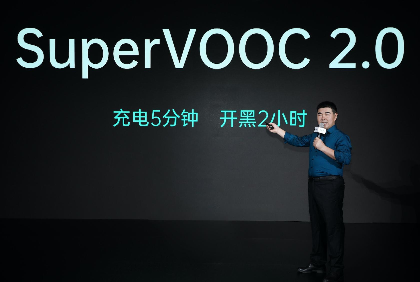 OPPO发布65W超级闪充,闪充用户已超1.45亿