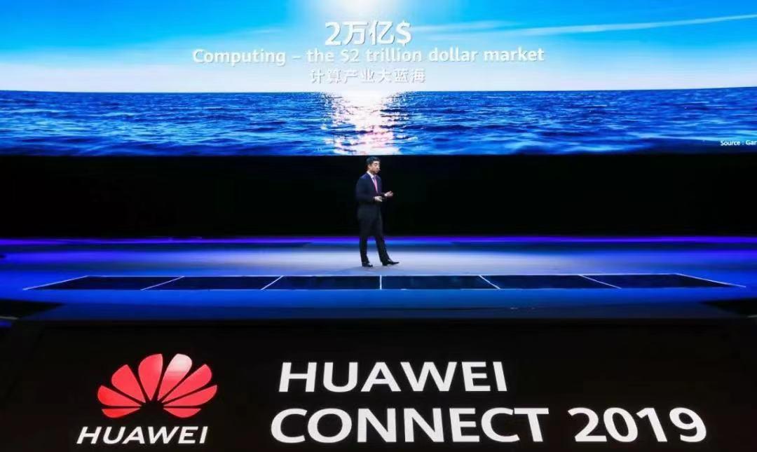 华为整体计算战略首次公开 推全球最快AI训练集群Atlas 900抢占新蓝海