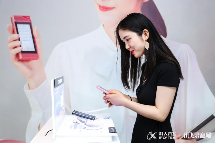 科大讯飞智能录音笔SR301青春版现货发售 定价999元